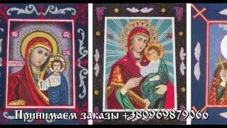 видео Введение во храм Пресвятой Богородицы: иконография, иконы, картины