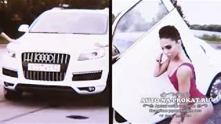 Аренда автомобилей с водителем, свадебные автомобили Великого Новгорода