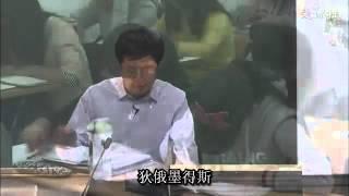 易學族 0374__ 西方文學經典鑒賞