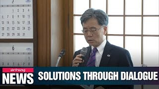 S. Korea, Japan must solve trade dispute through dialogue, creative solutions: official