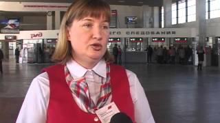 видео Скидки на купе поезда