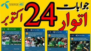 24 October 2021 Questions and Answers   My Telenor Today Questions   Telenor Questions Today Quiz screenshot 5