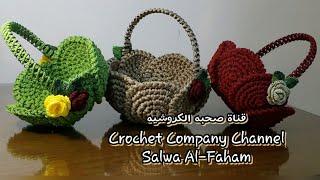 Fazendo Cestinhas de Crochê com Cordão