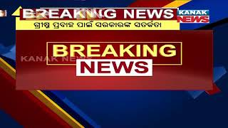 Odisha: Government's Caution For Summer