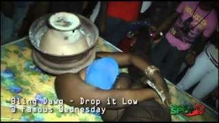 Repeat youtube video A New Trend Tht Is Creeping Into Dancehall Street Parties (Ppl Putting Coal Stove On There Face)