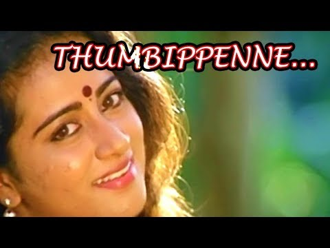 Thumbi Penne Vaa Vaa Lyrics - Dhruvam Malayalam Movie Songs Lyrics