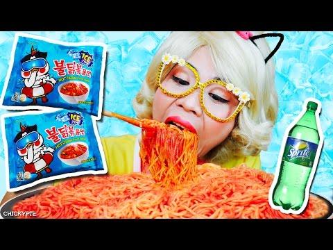 กินจุ กินโชว์ | กิน  มาม่าเกาหลีเผ็ด สูตรเย็น 5 ซอง I  คนกินจุ ชิคกี้พาย