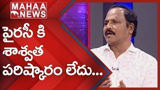 There Is No Permanent Solution For Piracy ? | #SUNRISESHOW | Mahaa News