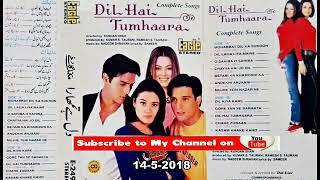 Gambar cover Kabhi Hasna Hai Kabhi Rona Hai ((Eagle Jhankar)) Dil Hai Tumhara