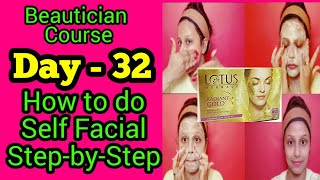Self Facial, Step by Step || Beautician Course, Day - 32 || Neha Beauty Hub