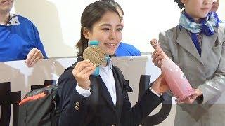 高梨沙羅が帰国「北京では金メダルを、新しいスタート」 高梨沙羅 検索動画 14