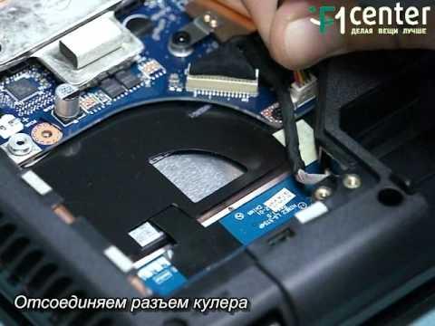 Lenovo G560 от пыли