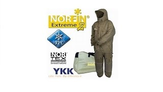 Выпуск 51. Зимние сапоги для рыбалки Norfin Extreme в интернет-магазине Спасик