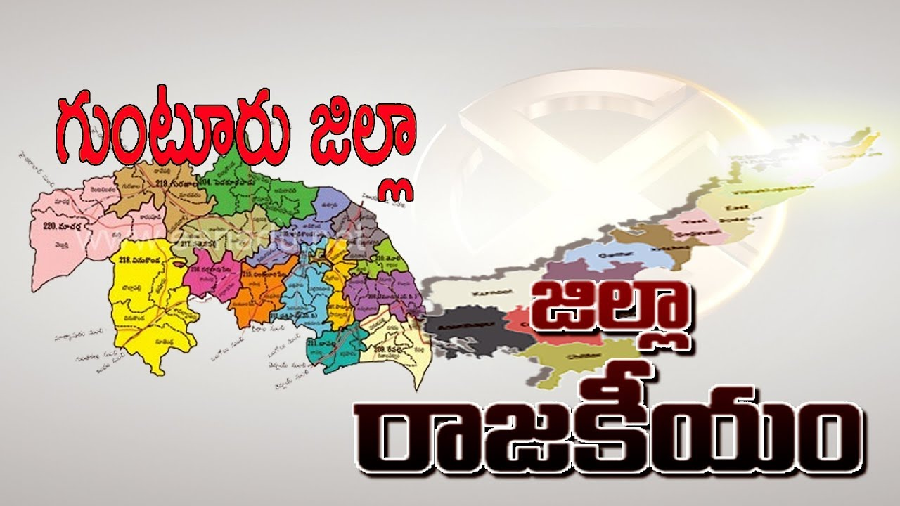 Guntur District Politics | Sakshi Special Edition - Watch Exclusive