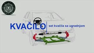 VW 4 PLUS 2020