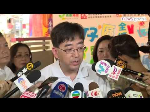 Clean HK drive starts (2.8.2015)