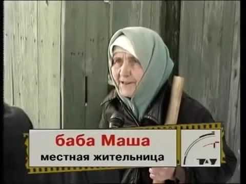 Цыганские наркобароны Екатеринбурга док  фильм