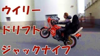 vs Gorilla - Motorcycle Stunts Battle.