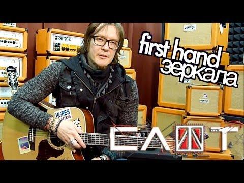 show MONICA first hand #7 - СЛОТ - Зеркала (Как играть, видеоурок)
