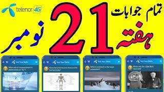 Telenor Questions Today | 21 Nov My Telenor Today Questions | Telenor app Question Today 21 November screenshot 5