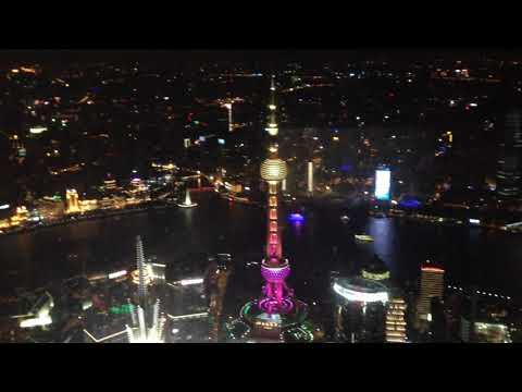 Shanghai World Financial Center - Night view