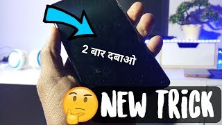 New TRICK for All Android Phone 2018🔥