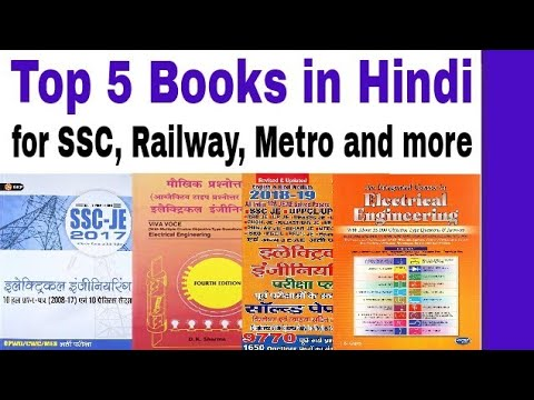 Top 5 Books for Your Competition Exam in Hindi, Electrical Book in Hindi
