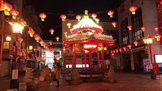 KOBE LIVE  南京町なう  #夜の南京町 おまけでパンダまで  #2020年1月27日