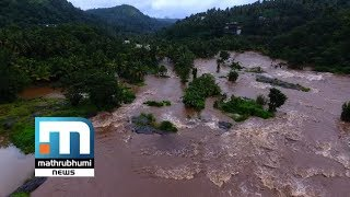 Widespread Crop Loss Along The Banks Of Periyar | Mathrubhumi News