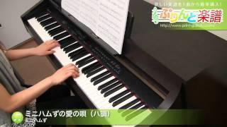使用した楽譜はコチラ http://www.print-gakufu.com/score/detail/26282...
