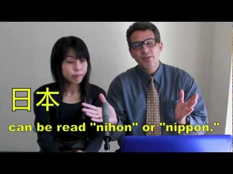 Nihon vs. Nippon (Answering your questions!)