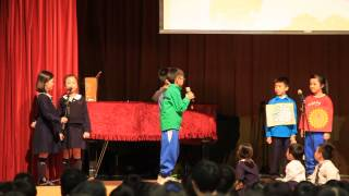 九龍塘宣道小學3A班英文話劇(2013-11-25)