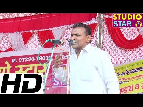 Hum Rajput Jaat Ke Thakur   Sumit Haryanvi Ragni   हम राजपूत जात के ठाकुर Hit Ragni 2016 Studio Star