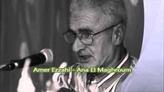 Nacerdine Zaïma - Ana El Maghroum - ⴰⵎⴻⵔ   ⵉⵜ   ⵣⴰⵀⵉ