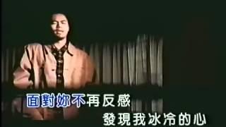 鐵竹堂-能不能.mkv