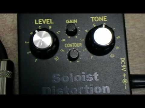 ARTEC SOLIST DISTORTION EFFECT PEDAL DEMO