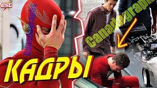 НЕЛЬЗЯ ОБОГНАТЬ СМЕРТЬ! [Новости 6-го сезона] / Флэш | The Flash