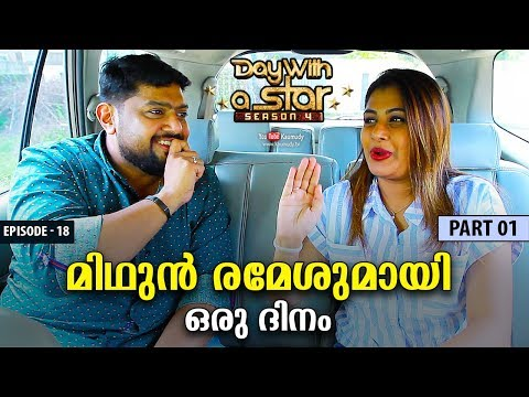 Download A Day with Mithun Ramesh | Day with a Star | Season 04 | EP 18 | Part 01 | Kaumudy TV Mp4 baru
