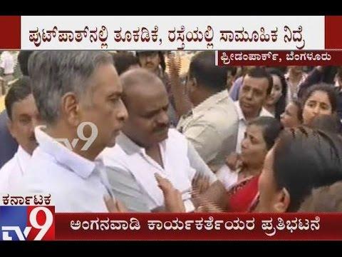 Kumaraswamy Meets Anganwadi Protesters in freedom park