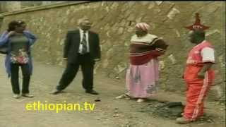 Repeat youtube video Ethiopian Drama : Eskemeche