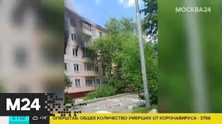 Фото Новости Москвы за 30 июня: пожар на улице Проходчиков и ДТП на Севастопольском проспекте
