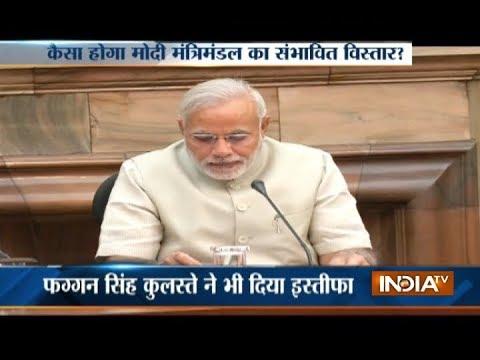 Modi Cabinet Reshuffle: Union Minister Rajiv Pratap Rudy resigns