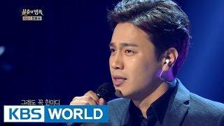 Son JunHo - Farewell | 손준호 - 석별 [Immortal Songs 2]
