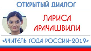 Лариса Арачашвили: Сорокин, PISA, военная проза