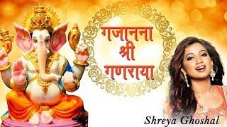 Gajanana Shree Ganaraya / Shreya Ghoshal/Devotional Song/With Lyrics