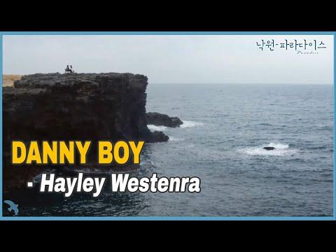 Hayley Westenra - Danny Boy (2007)