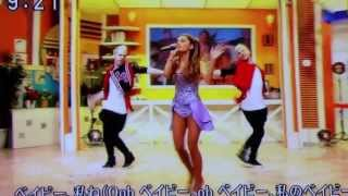"Ariana Grande""Baby I""-スッキ フル in Japanese TV"
