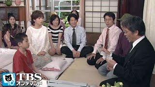 そして、ついにみどり(斉藤由貴)に宛てた遺書を読むことに。その中に記さ...