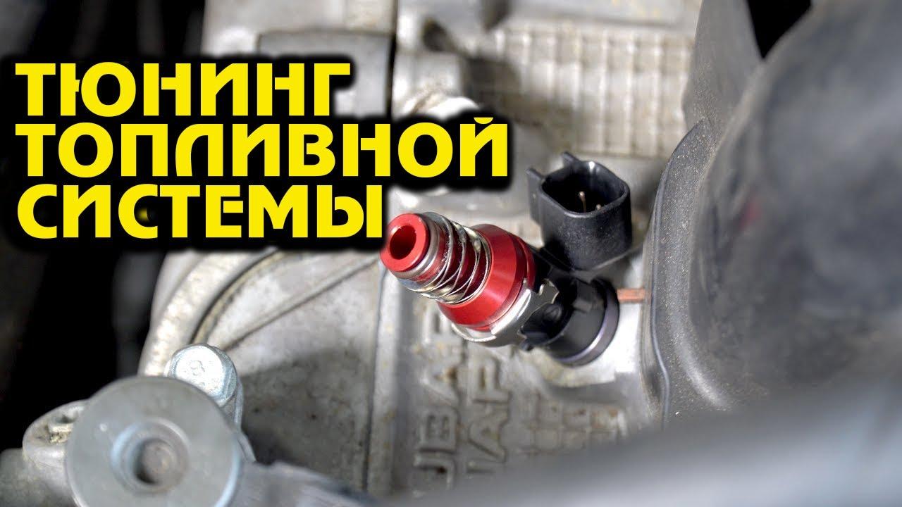 Новая топливная система для Супердеда [BMIRussian]