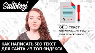 видео Продвижение сайтов в топ поисковиков недорого в Краснодаре